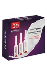Κασετίνα με 3 Hyaluronic Acid Boosters με 30% έκπτωση