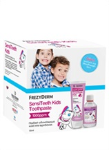 SENSITEETH KIDS TOOTHPASTE 1000ppm ΜΕ ΔΩΡΟ SENSITEETH KIDS MOUTHWASH