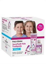 SENSITEETH KIDS TOOTHPASTE 500ppm ΜΕ ΔΩΡΟ SENSITEETH KIDS MOUTHWASH