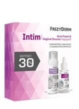 INTIM AREA FOAM & INTIM VAGINAL DOUCHE ΧΑΜΟΜΗΛΙ pH 4.5 ME 30% ΕΚΠΤΩΣΗ