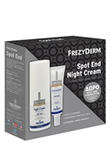 SPOT END NIGHT CREAM ΜΕ ΔΩΡΟ SPOT END CORRECTIVE