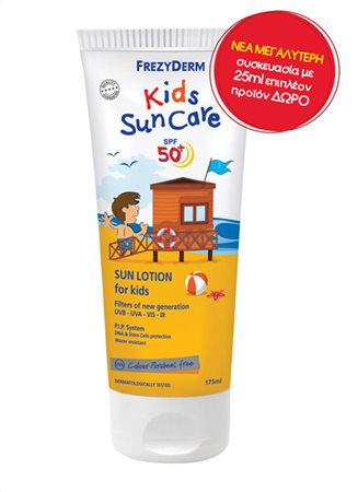 50d85d8cb0 KIDS SUN CARE SPF 50+