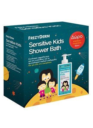 SENSITIVE KIDS SHOWER BATH ΜΕ ΔΩΡΟ ΕΠΙΠΛΕΟΝ ΠΟΣΟΤΗΤΑ