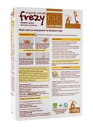 frezylac farin lacte 3d4
