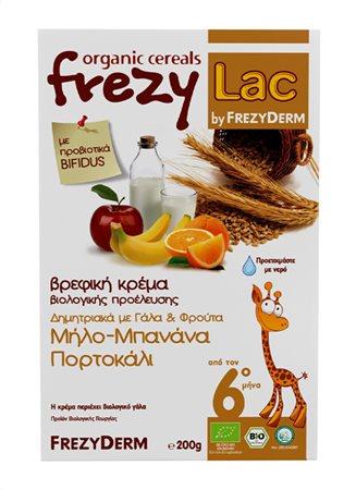 frezylac milo-banana-portokali 3d4