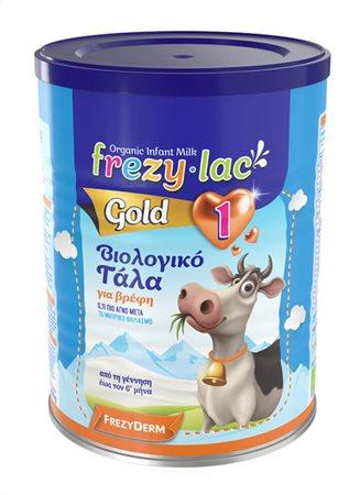 FREZYLAC GOLD 1