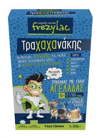 traxaxanakis agelada 3d2
