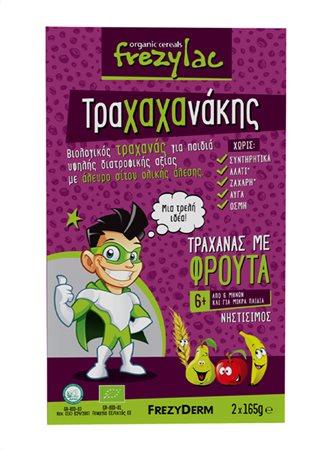 traxaxanakis frouta 3d2