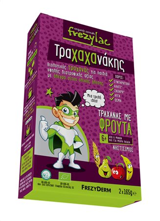 traxaxanakis frouta 3d4