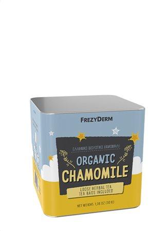 chamomile 3d2