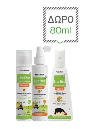 LICE FREE SET ΜΕ ΔΩΡΟ LICE REP EXTREME SPRAY 80ML