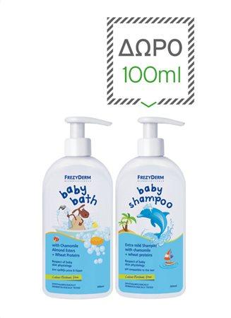 BABY BATH ΜΕ ΔΩΡΟ 100ml BABY SHAMPOO