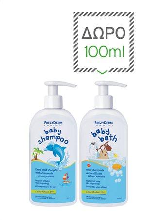 BABY SHAMPOO ΜΕ ΔΩΡΟ 100ml BABY BATH