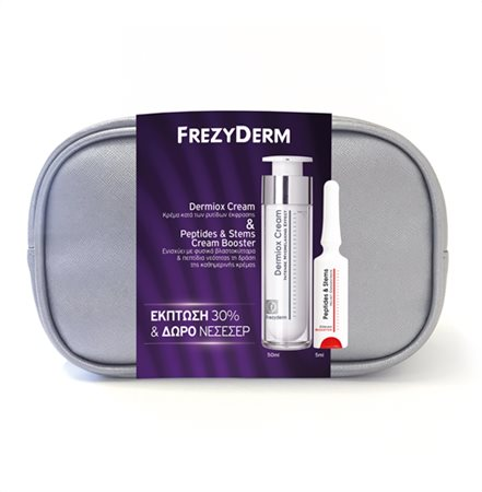 ΝΕΣΕΣΕΡ DERMIOX CREAM & PEPTIDES & STEMS CREAM BOOSTER ME 30% EΚΠΤΩΣΗ