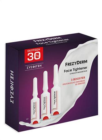 Κασετίνα με 3  Face Tightener Booster με 30% έκπτωση