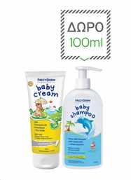BABY CREAM ME ΔΩΡΟ 100ml BABY SHAMPOO