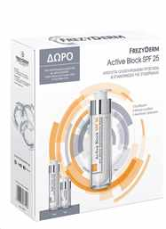 ACTIVE BLOCK SPF 25 ΜΕ ΔΩΡΟ NIGHT FORCE A + E CREAM & EYE BALM