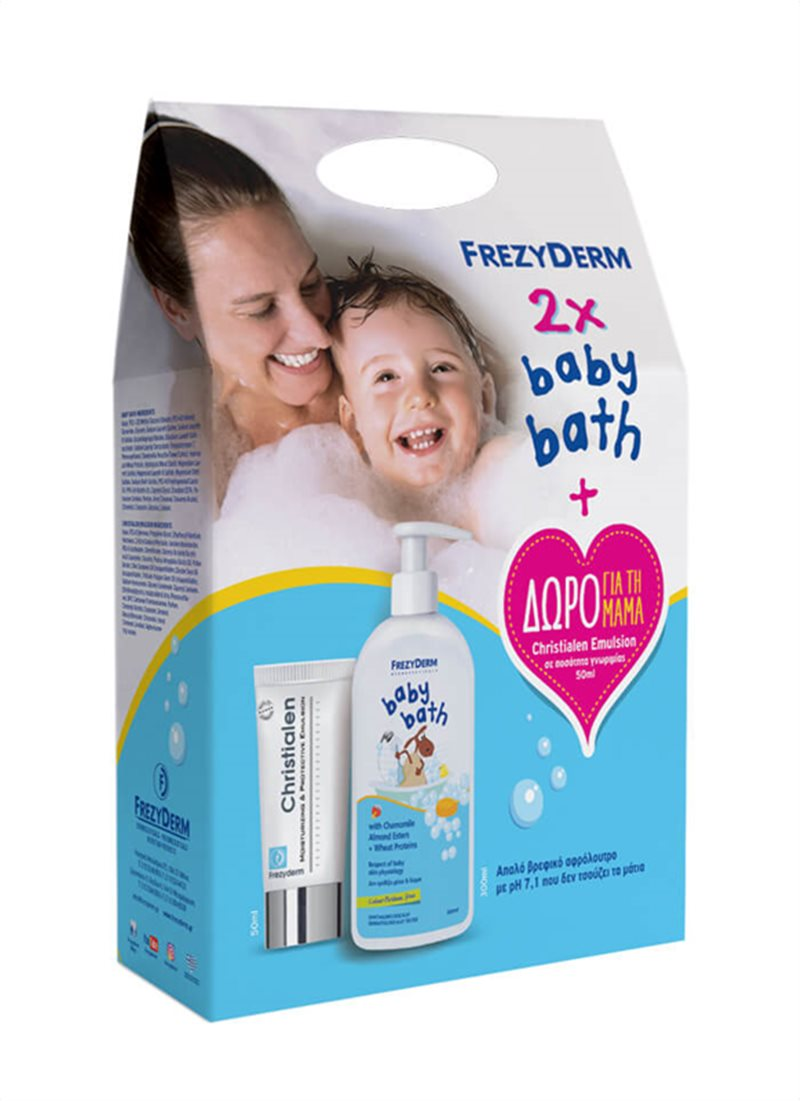 2 BABY BATH ΜΕ ΔΩΡΟ CHRISTIALEN EMULSION 50ml