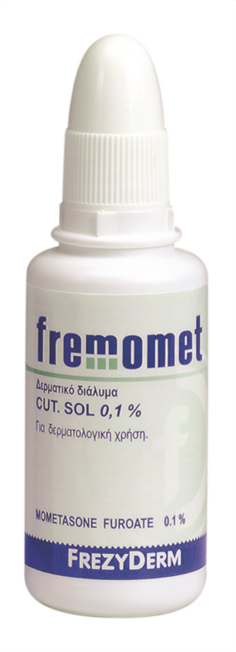 FREMOMET SOLUTION