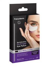 REVITALIZATION HYDROGEL EYE PATCH