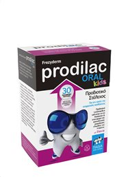 PRODILAC ORAL KIDS